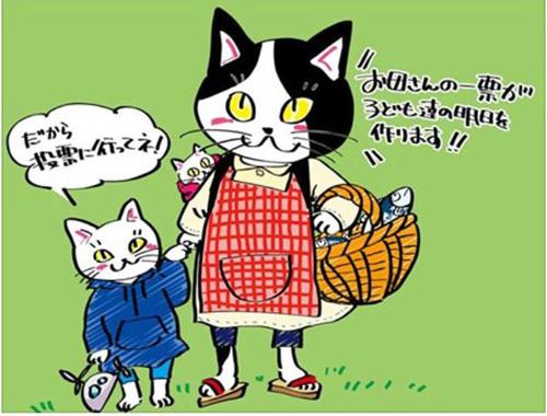 又猫さんのイラスト