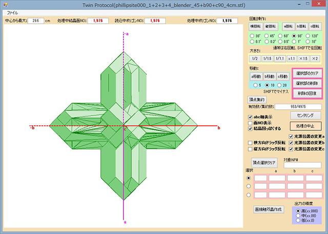 twin20150404_004.jpg