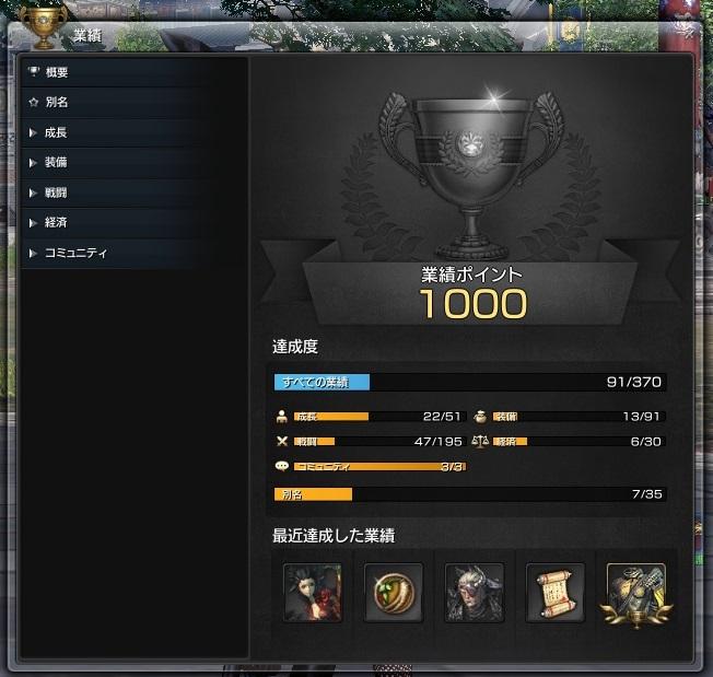 スクリーンショット_150319_011