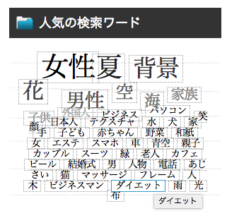 20150605180500265.png