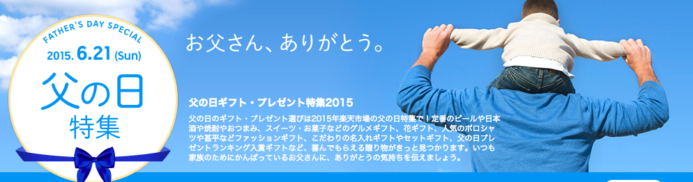 2015061321390114a.png
