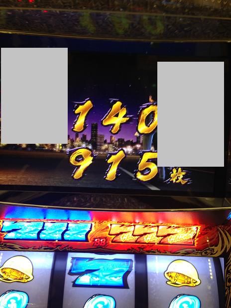 15513kintarou2.png