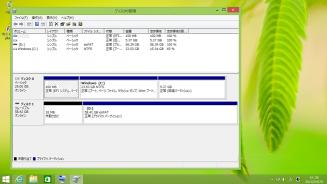キャプチャ-pipo-x7_Disk1