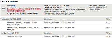 DHL_20150425.png