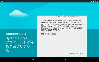 Nexus7_511_2.png