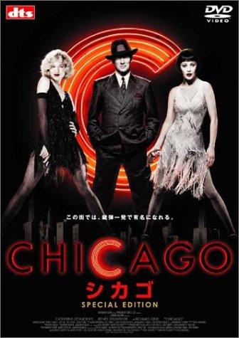 シカゴ映画