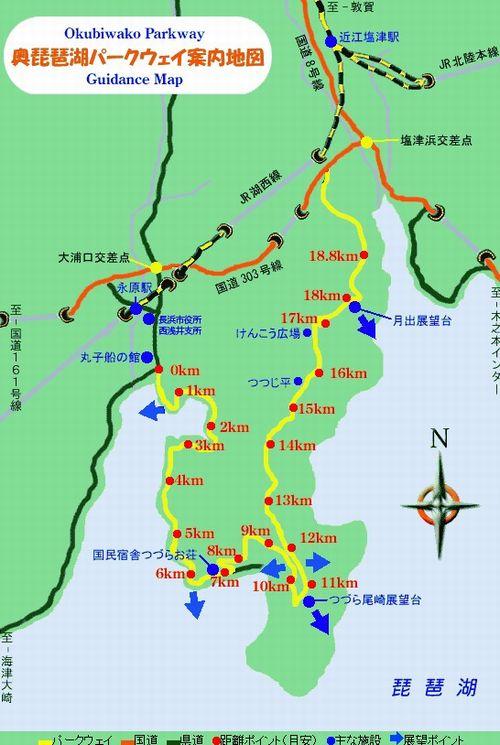 奥琵琶湖パークウエイMAP