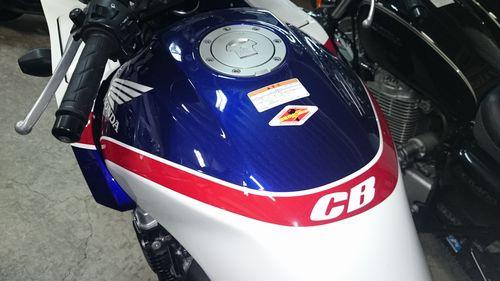 CB400SB_tank.jpg