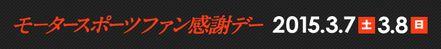 h1_ttl.jpg