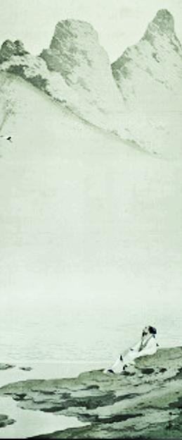 菱田春草「林和靖(りんなせい)」 (2)