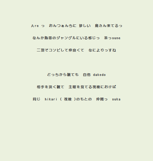 20150320.png