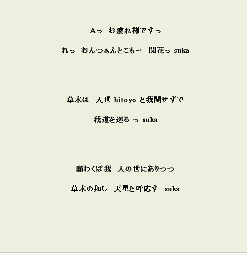2015032104.png