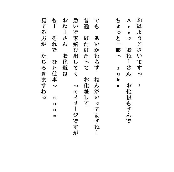 3 24 2015 (2) ブログ文章