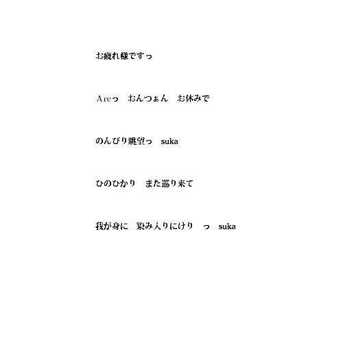 2015 3 29 日曜日 ブログ文章 その1