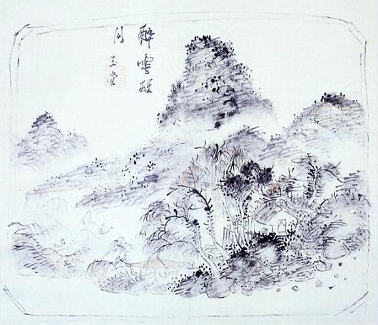 浦上玉堂 (1745-1820年)重要文化財 酔雲醒月図 すいうんせいげつず 2