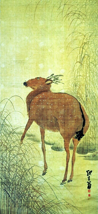 与謝蕪村 (1716-1784年)薄に鹿図 うすにしか