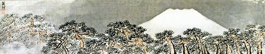 与謝蕪村 重要文化財 富嶽列松図 (2)