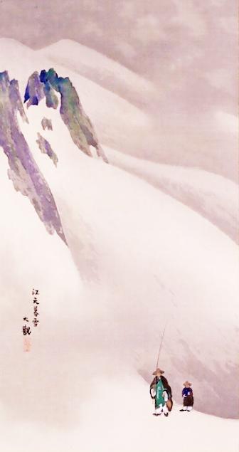 横山大観 絹本著色瀟湘八景図8 (2)