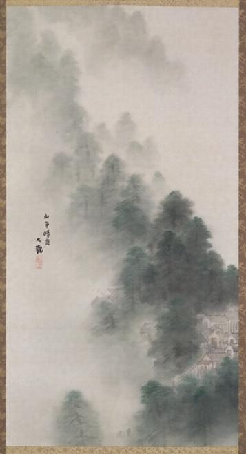 横山大観 絹本著色瀟湘八景図4