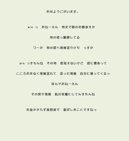 SN00001_20150318055650b20.png