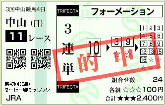 20150405nakayama11r002.png