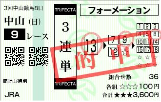 20150419nakayama9r002.png