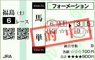 20150425fukushima6rexa10630.png