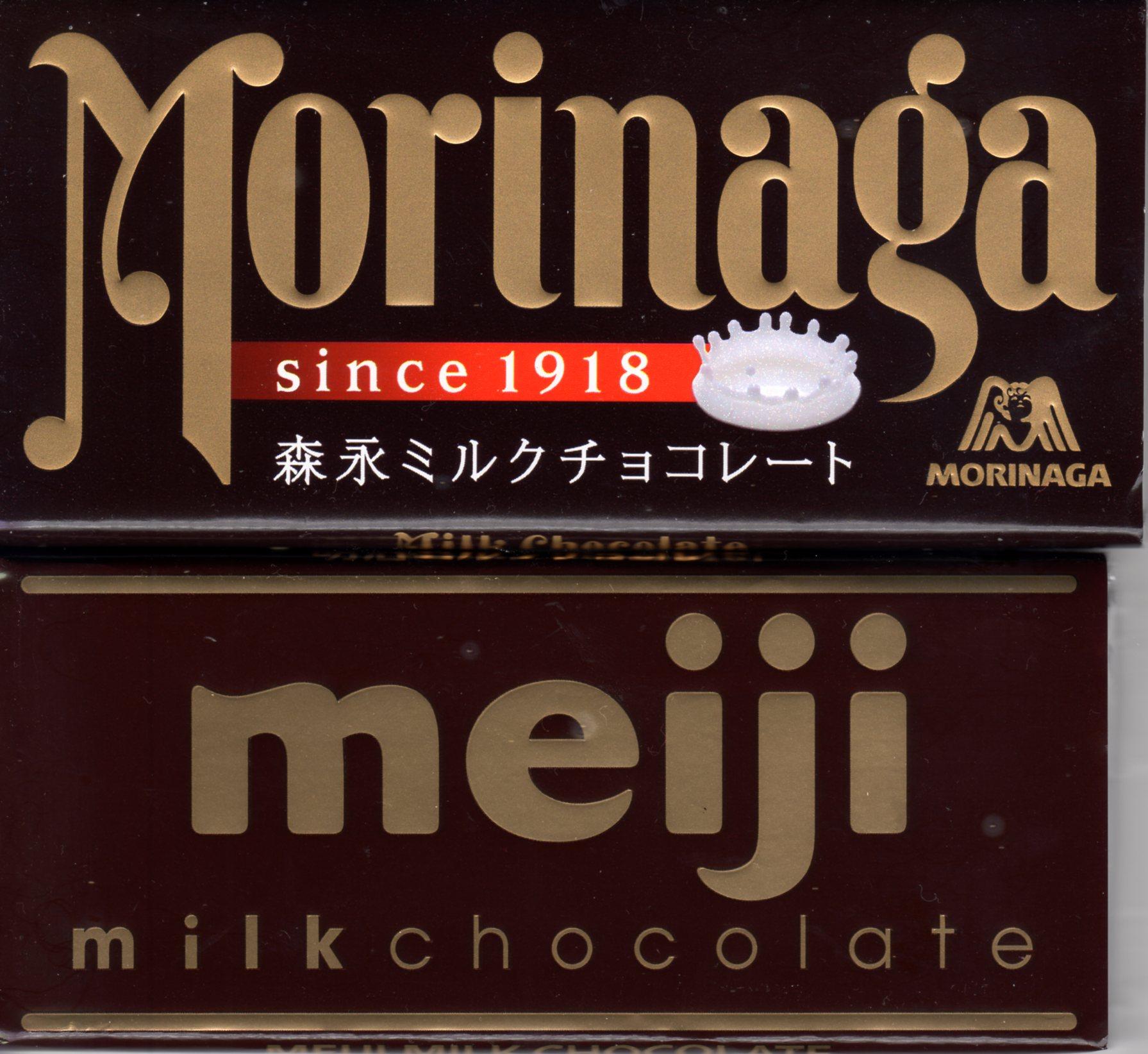 チョコレート001