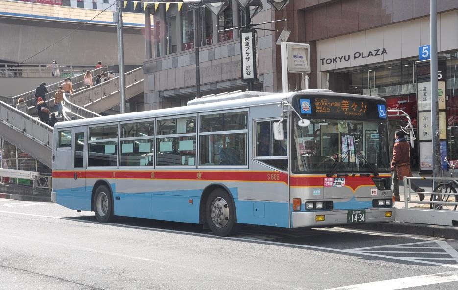 DSC_0067 (2)A