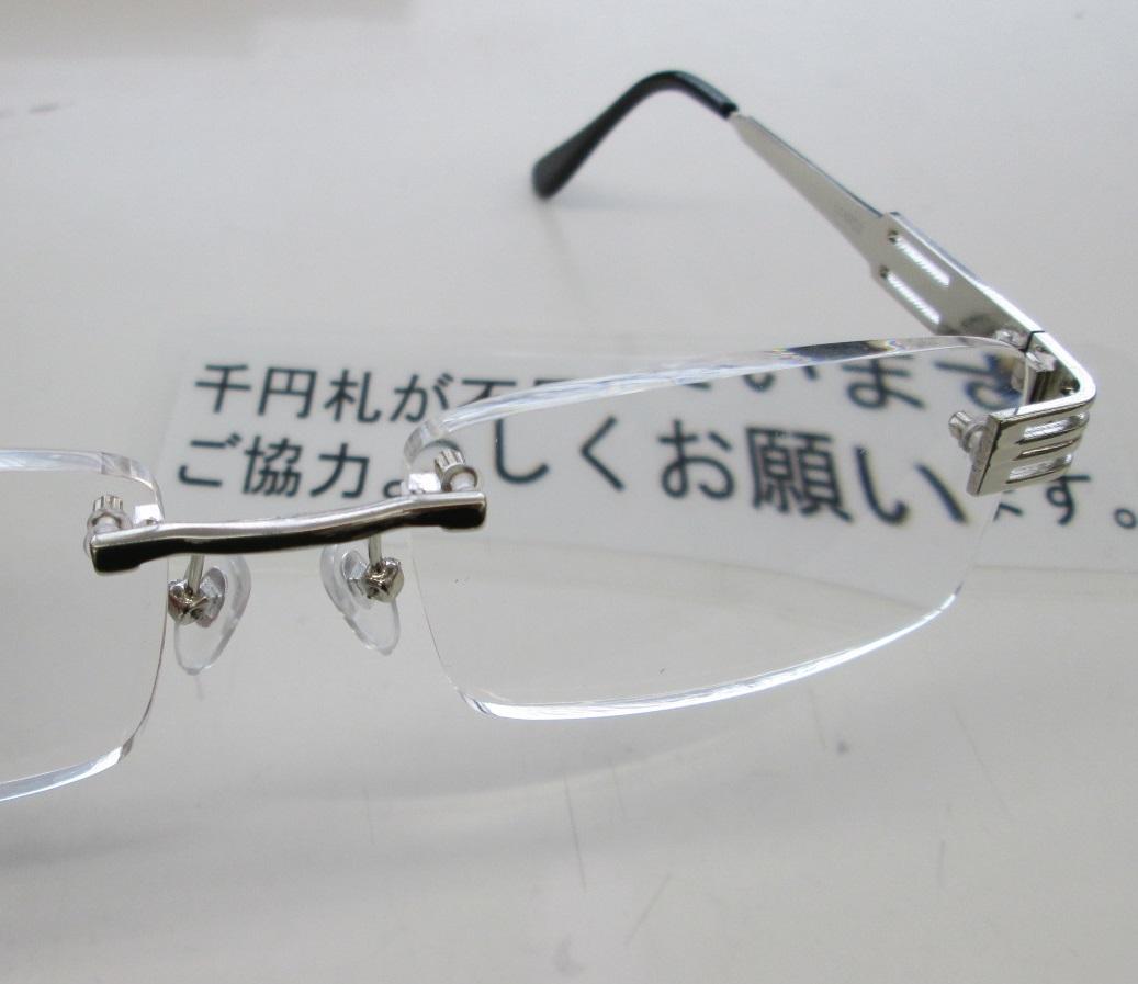 魅せる老眼鏡 (4)