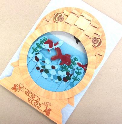 夏カード2015金魚
