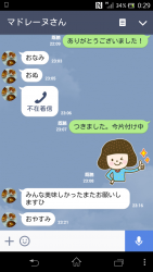 Screenshot_2015-04-21-00-29-22.png