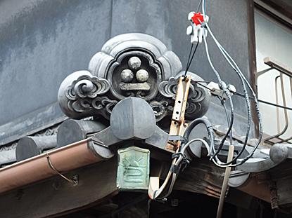 eitoku-00b.jpg