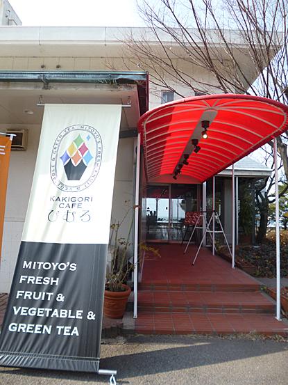 himuro-01.jpg