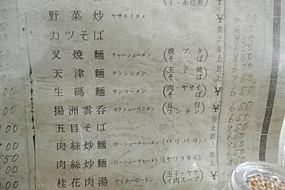 sinbashi-02.jpg