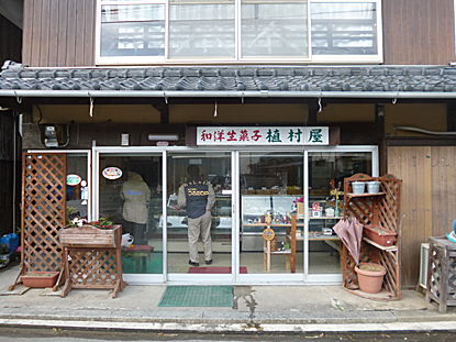uemura-01.jpg