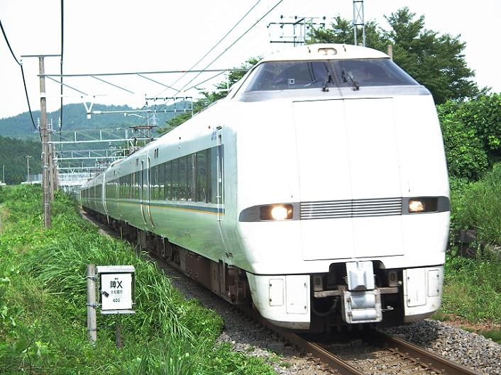 S0413735 新垂井駅跡2