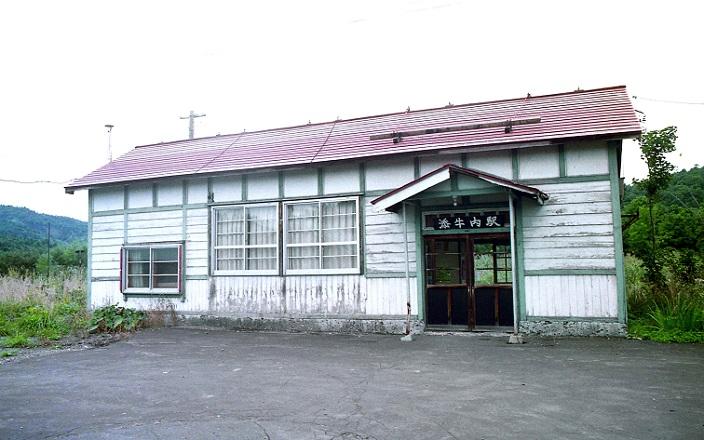 添牛内駅 1990.06 月