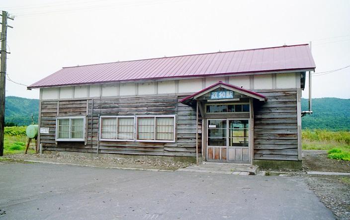 政和駅 1990.06 月