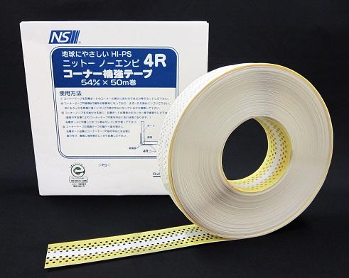 4Rコーナー補強テープ