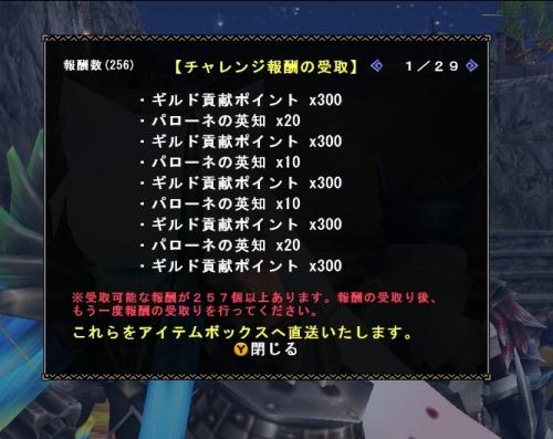 2015032404.jpeg