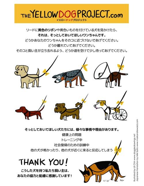 Japan-thumb-600x776-653 - 2015-01-21 10-35-08