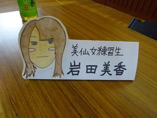 616oyako11.jpg