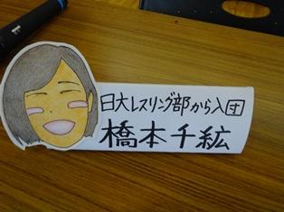616oyako12.jpg