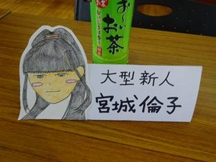 616oyako13.jpg