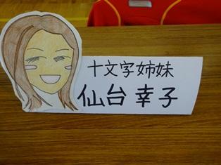616oyako14.jpg