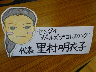 616oyako16.jpg