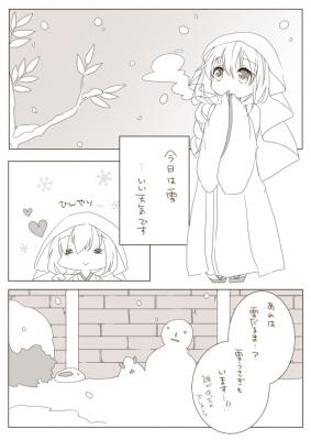 氷雪ちゃん1