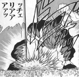 地震を止める勇次郎