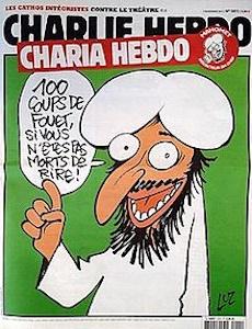 ムハンマドの風刺画その1